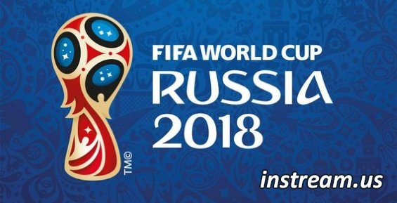 ЧМ по футболу 2018 дата начала и окончания