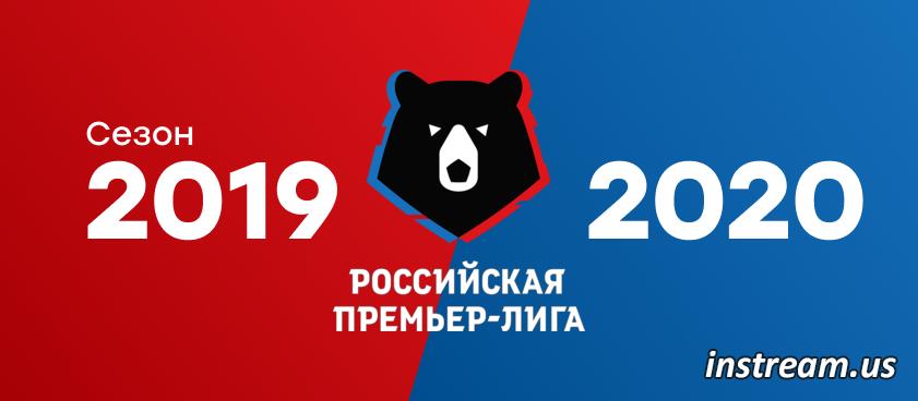 РФПЛ 2019-2020