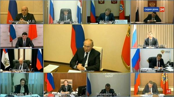 Итоги выступления Путина 28 апреля 2020