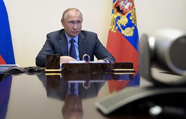 Выступление Путина 11 мая 2020 онлайн трансляция